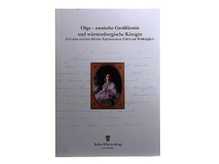 Книга ольга русская принцесса и