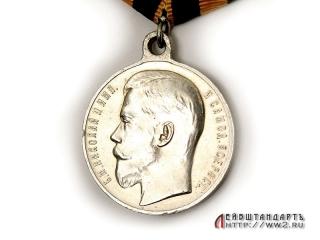 активная медаль черногории за храбрость термобелье достойный