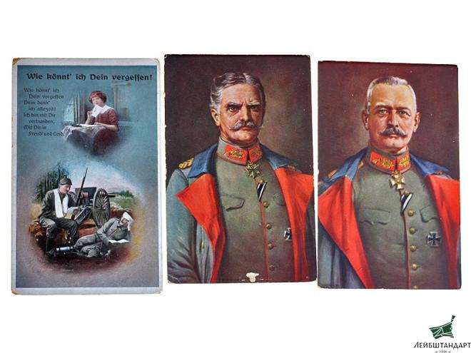 Лот фотографий и открыток, Германия: https://antikvariat.ru/military/2939/57796/