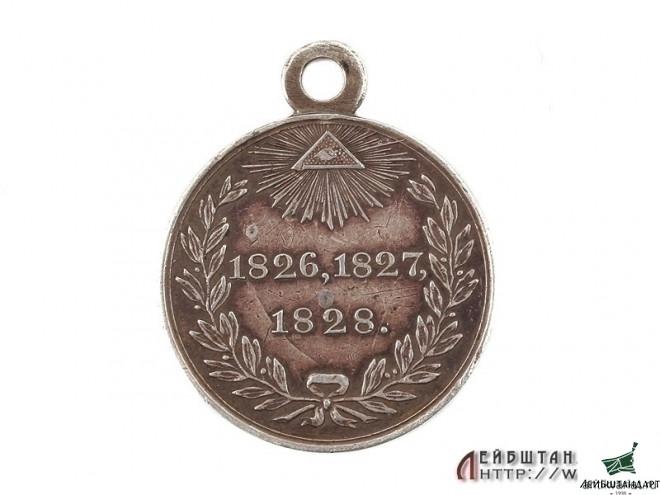 Медаль за персидскую войну почему нумизматы охотятся за монетами 2003 года