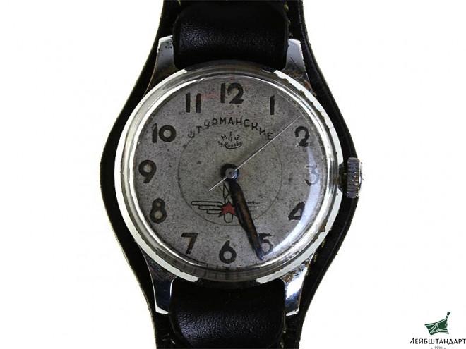 Фотография часы штурманские ссср