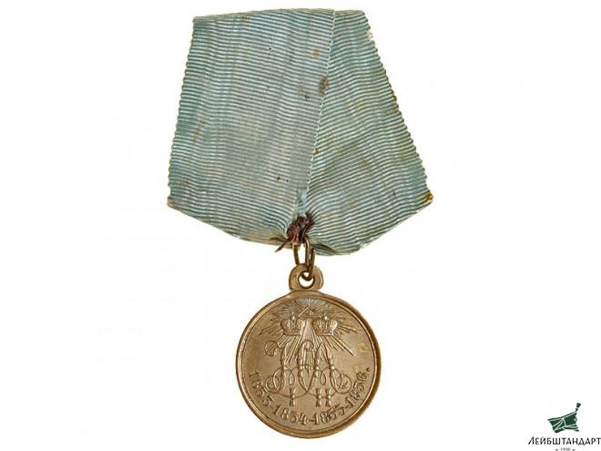 """Медаль """"за крымскую войну 1853 - 1856 годов"""", россия."""