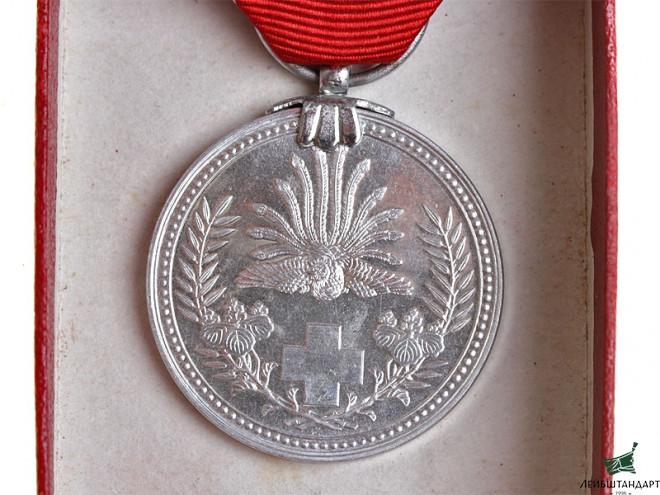 Медаль красного креста япония 15 коп 1946 года стоимость