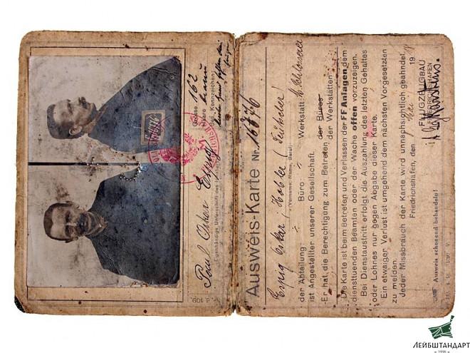 Удостоверение личности и водительское удостоверение, Германия: http://antikvariat.ru/military/2864/54471/