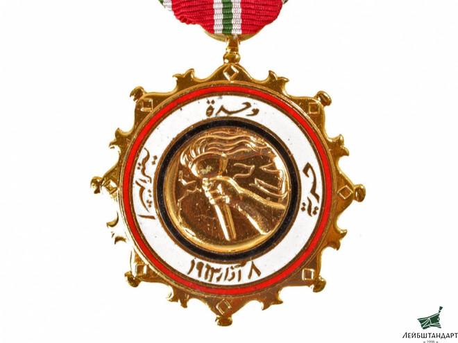 купить медаль за сирию