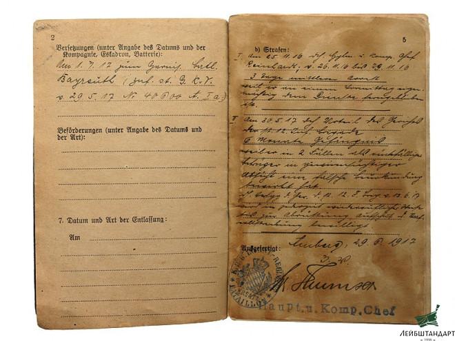 Один из видов военный билет бавария